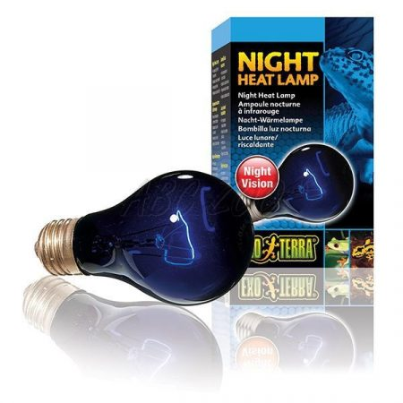 Exo terra Night heat lamp 75 W